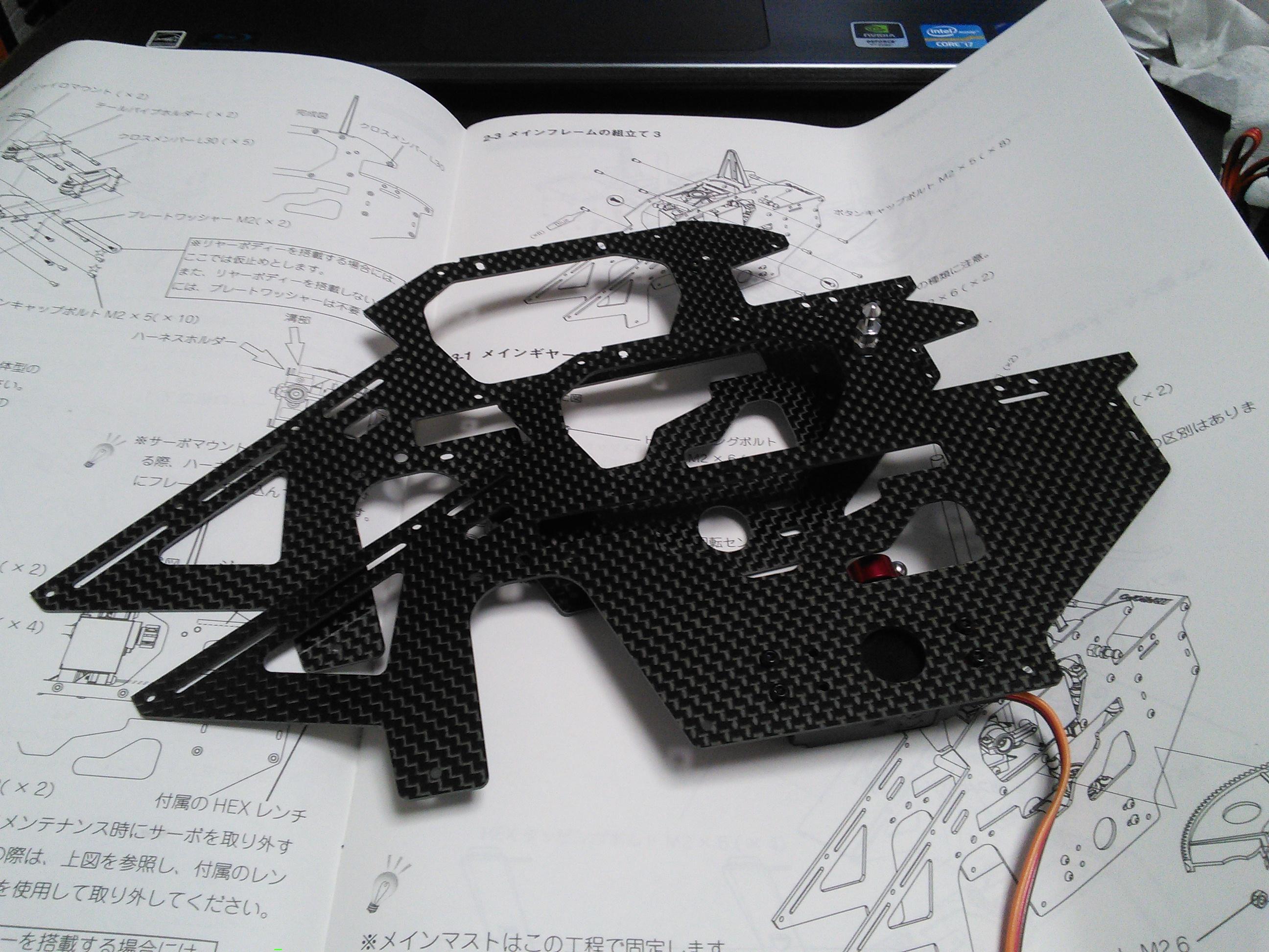 FORZA450 EX 作成記-2